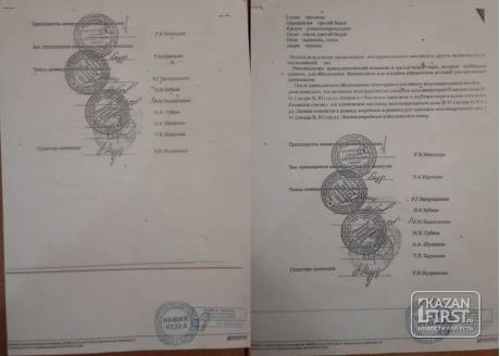 Прокуратура проверяет исполком Чистополя из-за подделки документов для «аварийщиков» — СМИ
