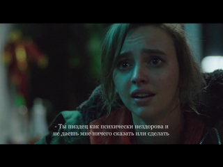 Лапша / Noodles / A Love Story in Reverse (rus)