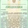 Утилизация отходов Новокузнецк