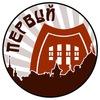 Конференция «Впервые в республике»