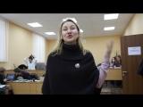 Уральская школа SMM в Кирове 3-4 декабря 2016 год отзыв о тренинге Наталия Поповой (1)