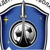 Федерация Футбола городского округа Королев