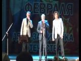 Леонид Телешев Павел Паскаль Александр Юрпалов