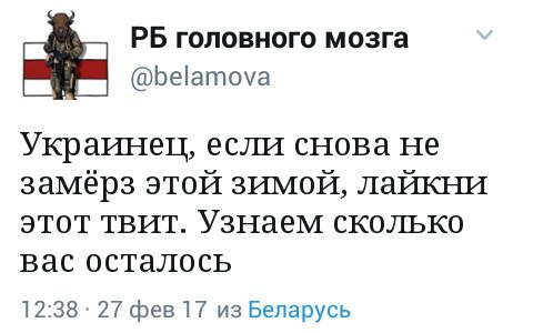 Молдова решила отозвать своего посла из России - Цензор.НЕТ 3410