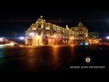 Welcome To Azerbaijan - Land of Flame (English version HD)