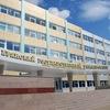 Брянский государственный университет (БГУ)