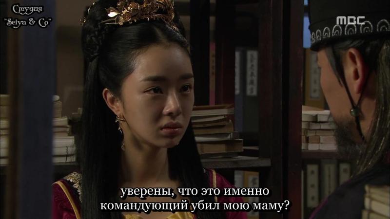 Seiya Co 94 108 Дочь Короля Су Пэк Хян King's Daughter Soo Baek Hyang 2013 Субтитры