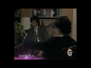 Мануэла - 156 серия итальянской версии , озвучка канала ртр
