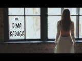 MK Dima Raduga