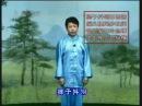 Tongbeiquan 72 technique of fighting 2/2- Thông bối quyền 72 kỹ thuật chiến đấu