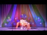 Танец огня. Ванесса Мэй
