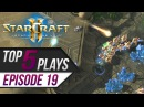 StarCraft 2: TOP 5 Plays - Episode 19