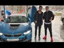 Амиран поцарапал BMW i8. Как поступить в МГИМО. Благотворительность в GIPSY. Корни. Дневник Хача.