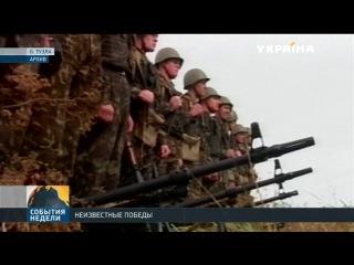 Украина и Россия были трижды на грани войны