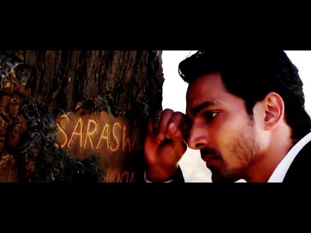 ❤Клянусь тобой, любимая ( Sanam Teri Kasam ) Inder Parihaar Saraswati Parthasarthy