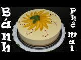 Торт Мусс без выпечки Чизкейк Манго Вкусный Творожный Муссовый Торт Простой быс...