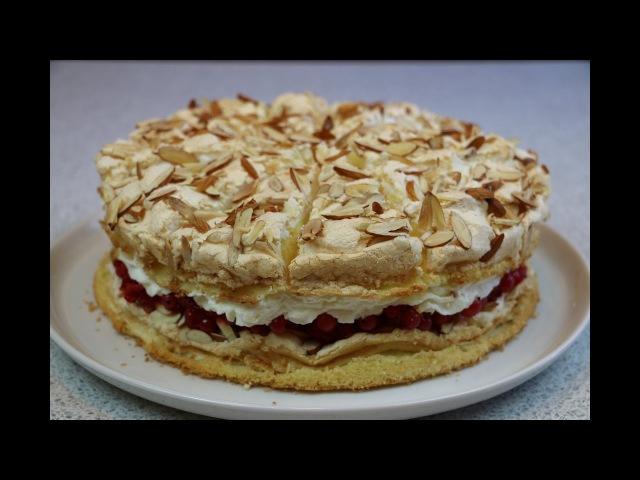 Торт Небесный легкий, воздушный и очень вкусный ✧ Himmelstorte ✧ Heaven Cake (English Subtitles)