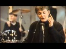 Paul McCartney Once Upon A Long Ago Different Video 1987 HD