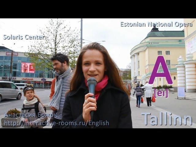 ✅ Английский алфавит (шаг 4) с Анастасией Божок - Песенка / English alphabet