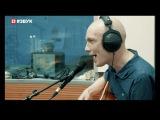 Группа МультFильмы - МагнитофонЖивой звук (live)@ За Живое