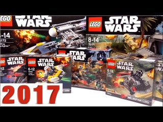 LEGO Star Wars 2017 наборы - обзор новинок