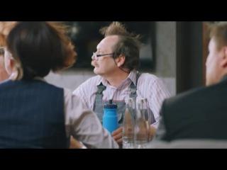 Пьет, бьет, орет, идиот...