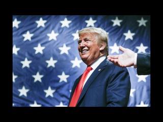 Революция по-американски: Трамп изменит США за 100 дней
