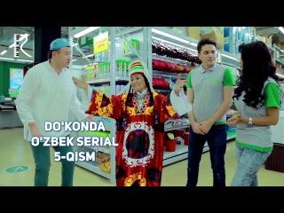 Do'konda (o'zbek serial) | Дуконда (узбек сериал) 5-qism