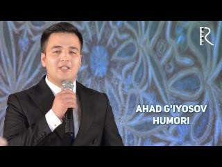 Ahad G'iyosov - Humori | Ахад Гиёсов - Хумори