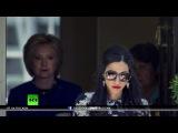 Теплые отношения с ФБР: с Клинтон сняты все обвинения по делу об электронной переписке