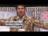 Million jamoasi - Musiqiy chiqish (QVZ hazillari)