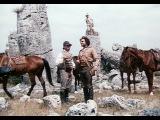 «В поисках капитана Гранта», 4-я серия, 1986