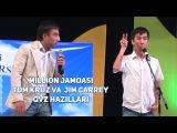 Million jamoasi - Tom Kruz va  Jim Carrey (QVZ hazillari)