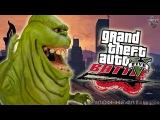 GTA 5 Mods ► ЛИЗУН против ШРЕКА |