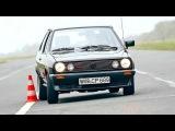 Volkswagen Polo Fox Typ 86C 198690