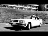 Mitsubishi Debonair V3000 Royal AMG 198689