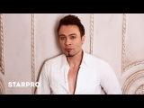 Максим Новицкий - Залишай