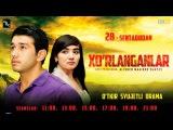 Xorlanganlar (ozbek film) | Хурланганлар (узбекфильм)