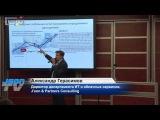 RUS.NET. Александр Герасимов, Json &amp Partners Кто строит магистральные SDN-NFV сети и зачем