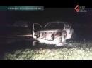 Смертельное ДТП на Салтовке с участием КОРДа подробности происшествия 14 11 2016