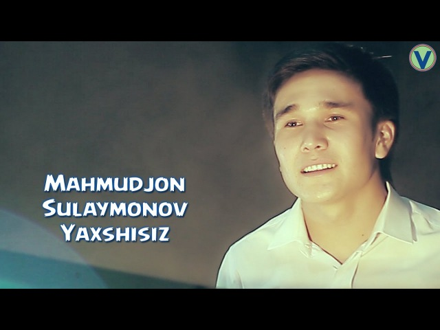 Mahmudjon Sulaymonov - Yaxshisiz | Махмуджон Сулаймонов - Яхшисиз