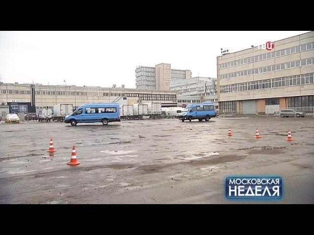 Московская неделя Эфир от 06 11 2016