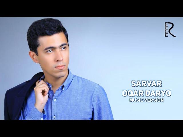 Sarvar - Oqar daryo | Сарвар - Окар дарё (music version)