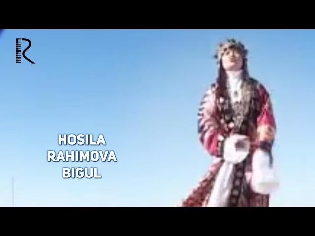 Hosila Rahimova - Bigul | Хосила Рахимова - Бигул