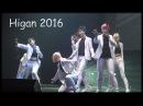 Higan 2016 AMDS Boys Style 3 ML5 XIA Junsu OeO Energetic Sexy Girls