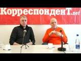 Лесь Подерв'янський i Микола Вересень