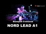 Валерий Степанов демонстрирует Clavia Nord Lead A1 и Piano 3