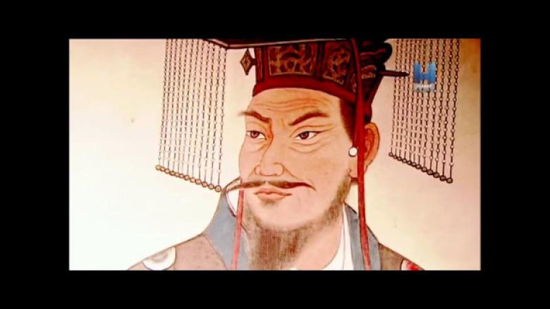 энтэрэсность кто и как создал Древний Китай viasat history
