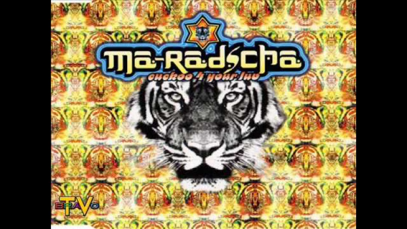 ► Ma-Radscha - Cuckoo 4 Your Luv ♫ (℗1995)