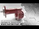 05 2407010 ПЕРЕДАЧА КОНЕЧНАЯ Kompas 3D KeyShot